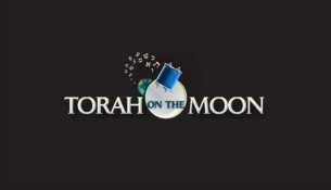 "logo de l'opération ""Torah on the moon"""
