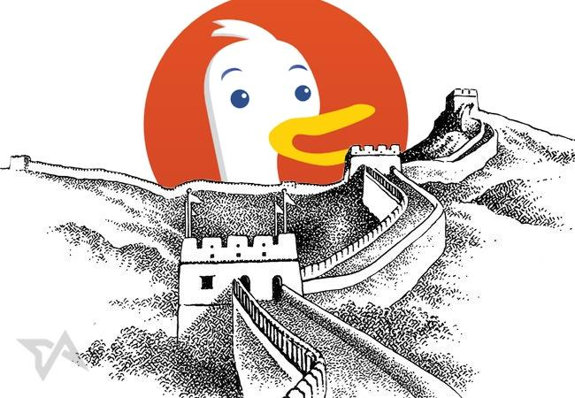 DuckDuckGo Chine
