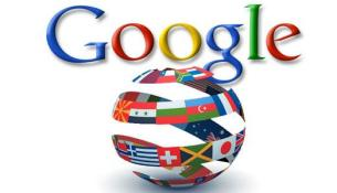 Logo de Google Translate